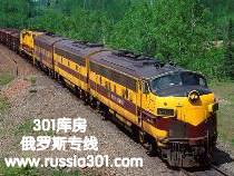 Logistics from china to Russia by train with customs clearance