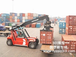 To russia customs clearance logistic by cargo ship
