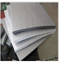 Aluminium Foils For Lamination