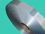 Aluminium Strip For Pipes
