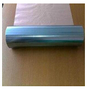 Aluminium Foil Pe Coated
