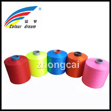 Dope Dye Polyester Textured DTY,Color DTY 75D-600D