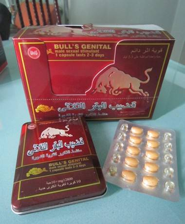 Bull s Genital Powerful Sex Pills Cure Premature Ejaculation