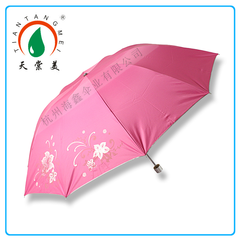 Print Logo Umbrella