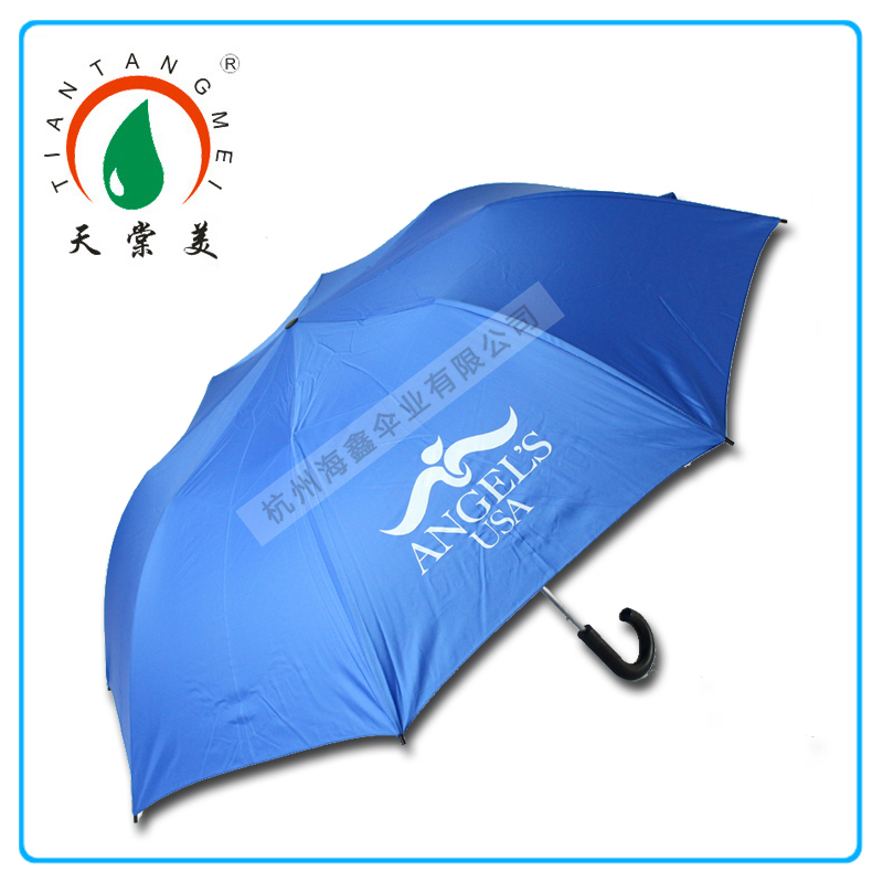 Auto Open 2 Fold Ads Umbrella