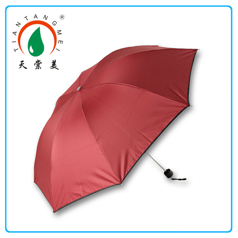 Manual Open Logo Design Ads Umbrella