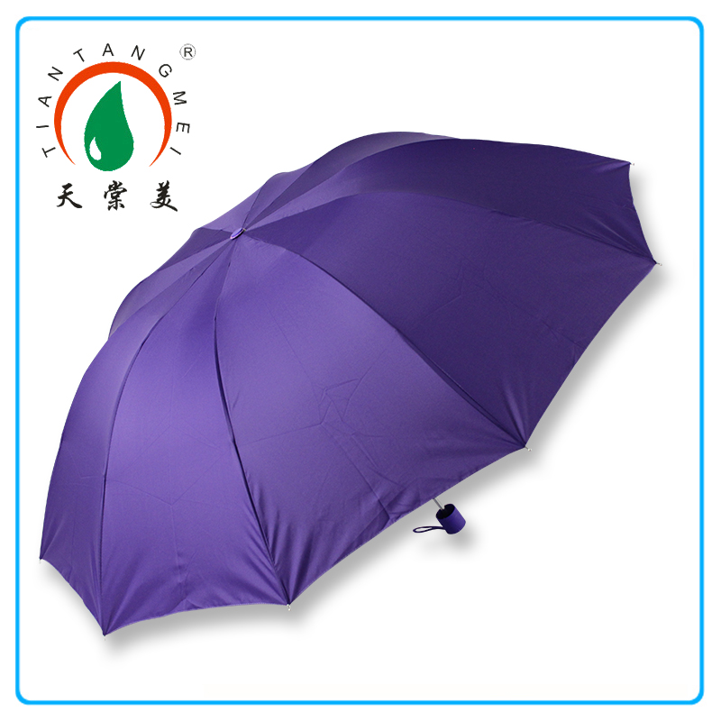 Made In China Purple Plain Pongee Umbrella