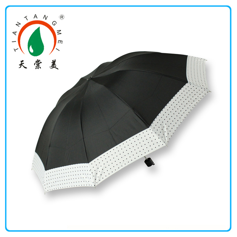 Black Ribs Frame Brazil 3 Fold Rain Umbrella