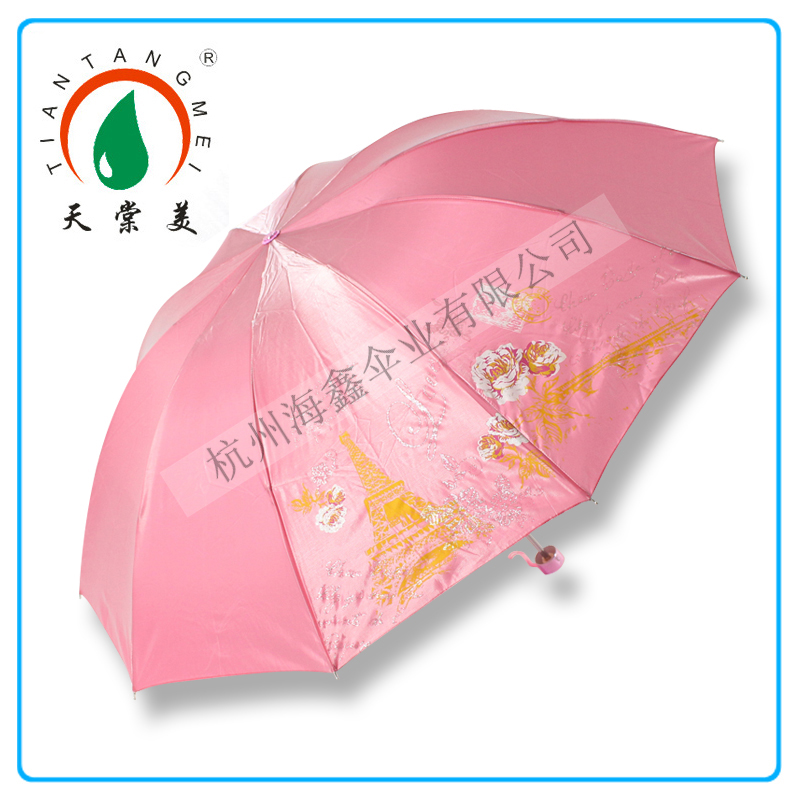 Pink Promotion Top Quality Color Change Umbrella