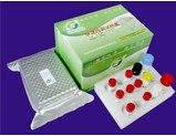Gentamicin ELISA Test Kit