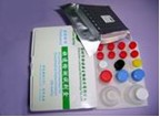 Deoxynivalenol(DON) ELISA test kit