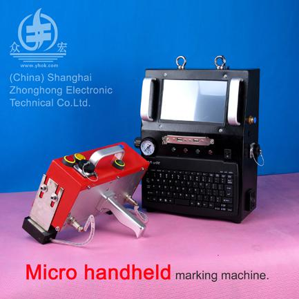 ZHS-P62s Handheld marking machine