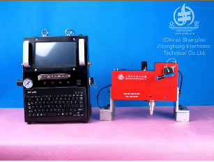 ZHB-G80 Portable marking machine