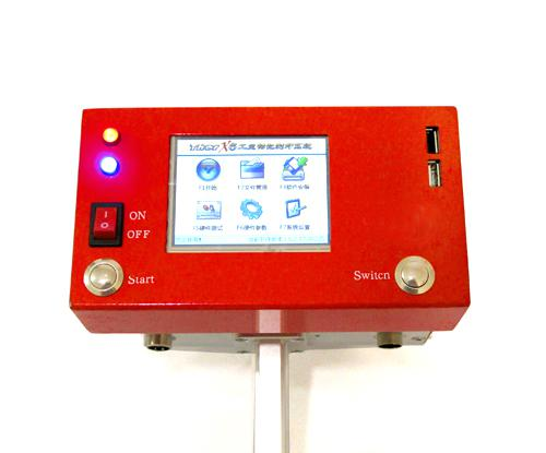 ZHS-E series Handheld electronic marking machine