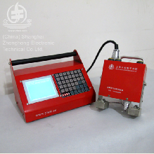 ZHS-P62 Handheld marking machine