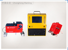 ZHB-180T Portable marking machine