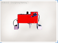 ZHB-3 Portable marking machine