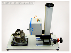 ZHX-9  Rotate marking machine