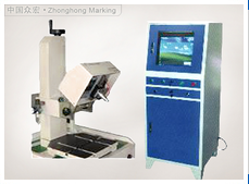 ZHT-A5 Pneumatic marking machine