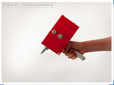 ZHS-P62T Automatic Handheld marking machine