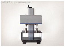 ZHT-199 Pneumatic marking machine