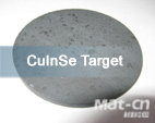 AC reactive CuInSe-Copper indium  selenide target-sputtering target / virtual price