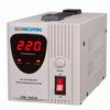 Digital Display Voltage Stabilizer TDR-500VA