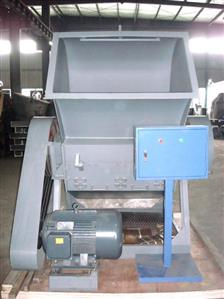 Film Crusher