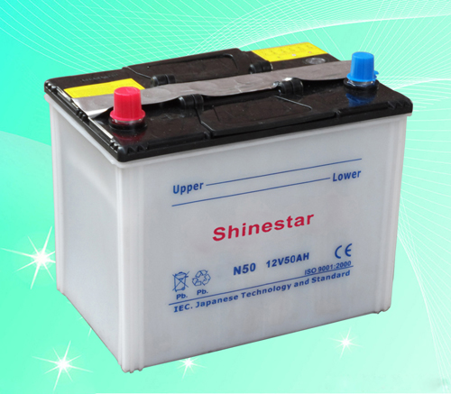 N50 12V50AH Dry Charged Automobile Battery