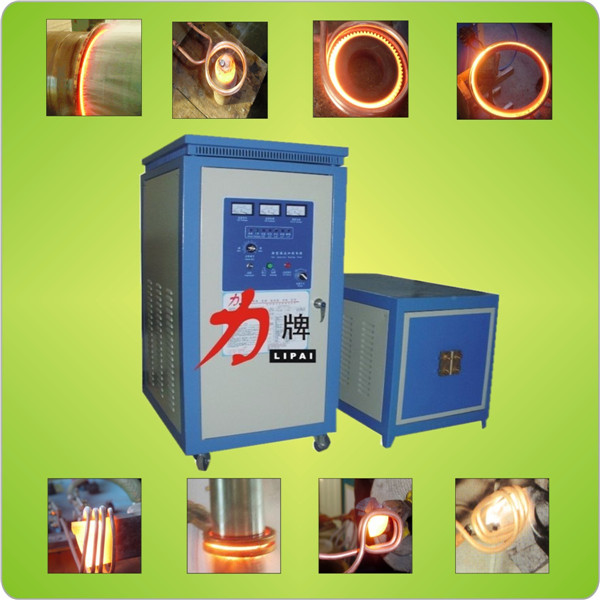 Electromagnetic Induction Heating EquipmentI