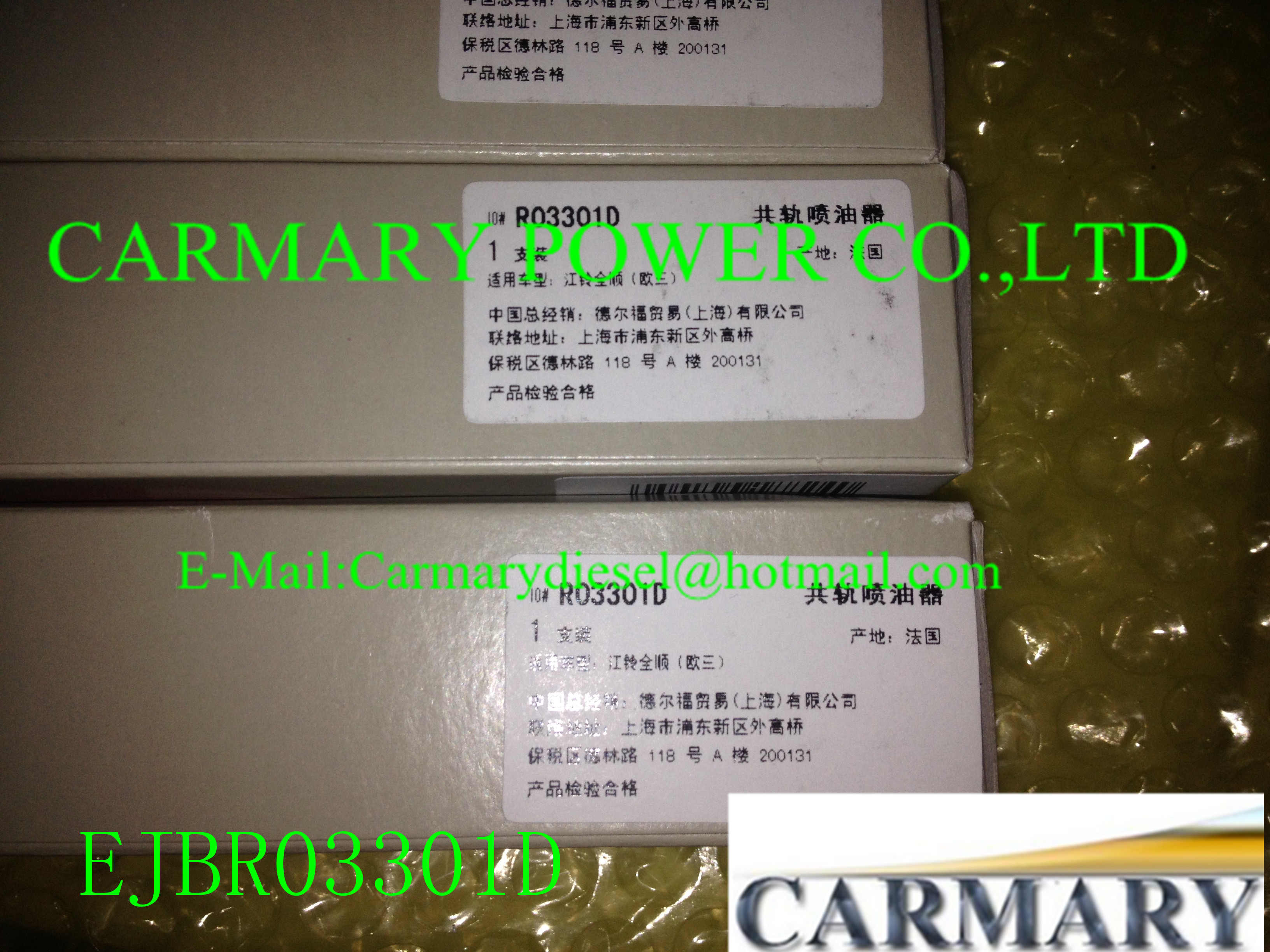 Original common rail injector EJBR03301D for JMC Transit 2.8 /Jiangling Motors in stock