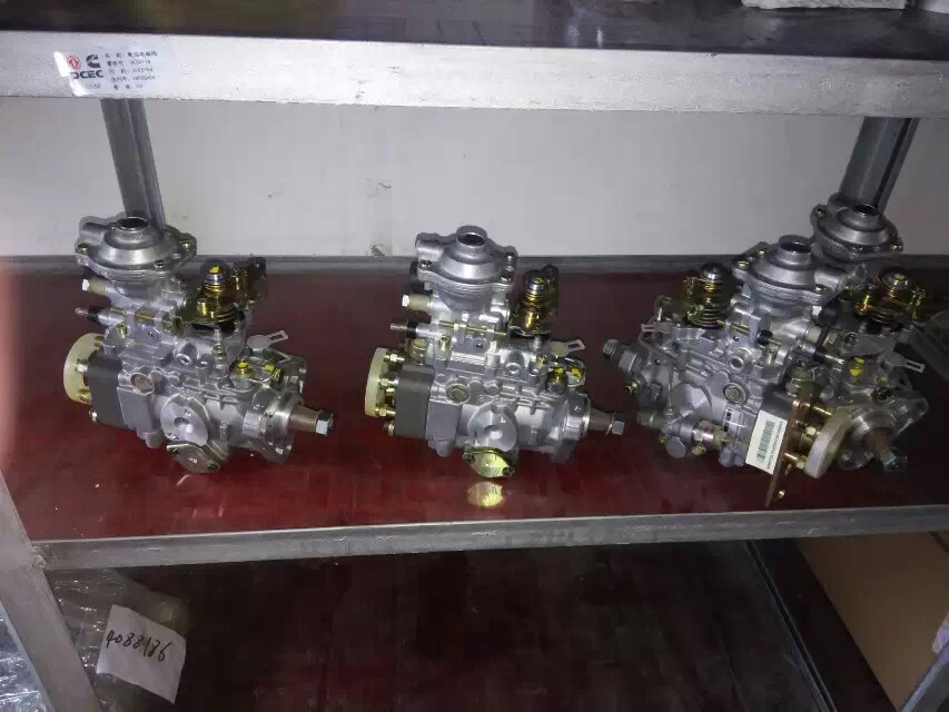 BOSCH VE PUMP 0460424238 0460424326 0460426401 CUMMINS c3960900 C3960902 C3960739 NEW COMMING