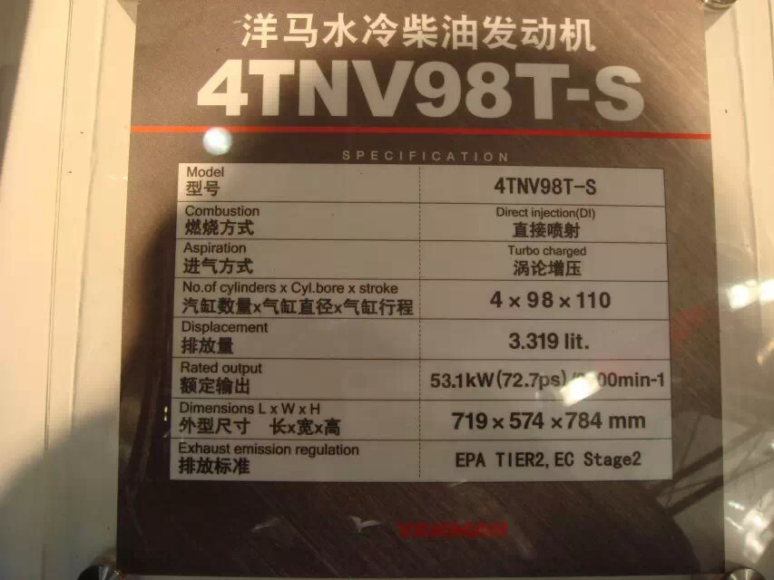 4TNV98T-S CHEAP FOR SELL