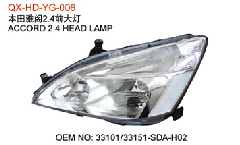 Honda Accord Headlight