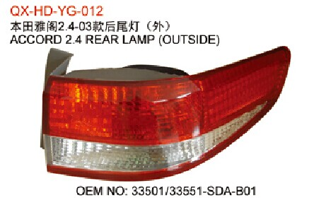 Honda Accord Tail Lamp