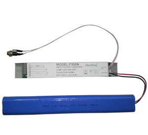 20w LED Tube Self-Contained Emergency Power Source