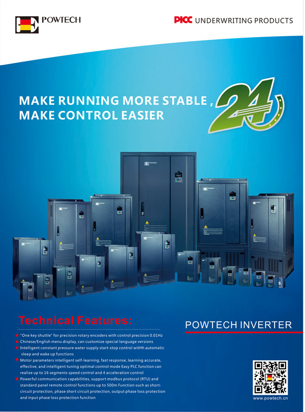 High performance frequency inverter from Powtech