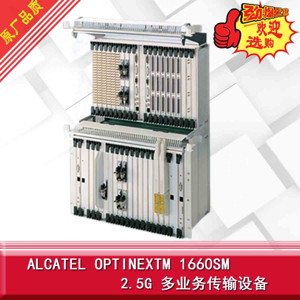 Furnish the Alcatel-Lucent 1660