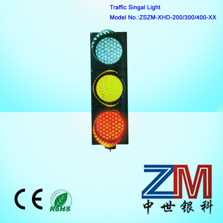 ZSZM Full Ball LED Flashing Roadway Beacon signal / Traffc Safety Light