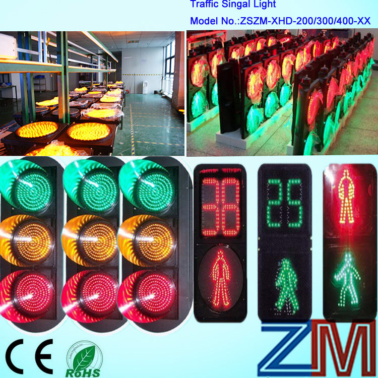 high brightness 300mm LED Arrow traffic signal head
