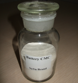 Battery Grade CMC sodium carboxymethyl cellulose