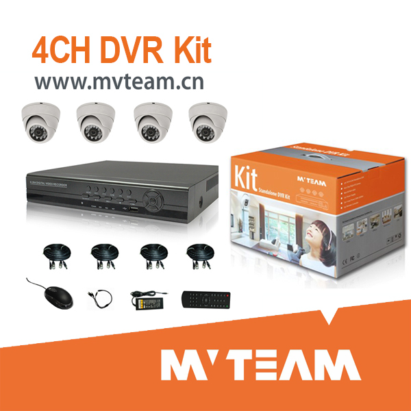 4ch CCTV System Home Use Kit