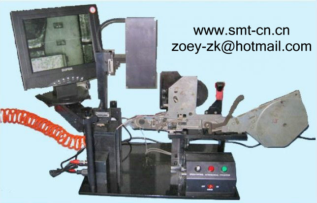 SANYO Smt Feeder calibration jig
