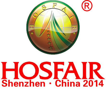 Shenzhen Jinoudi Funiture Co., Ltd will take part in HOSFAIR Shenzhen 2014