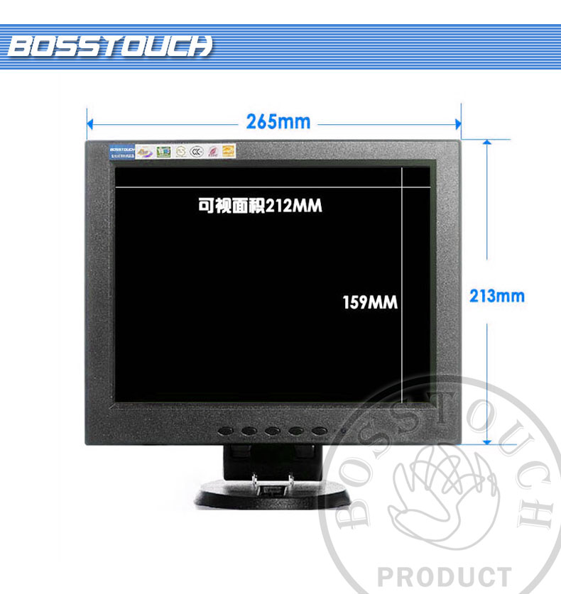 NEW product 10.4 inch lcd monitor spare parts tablet touch screen / resistive touch