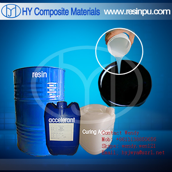 HY302#Epoxy Resin