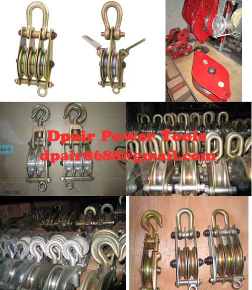 Price Cable Sheave,Cable Block, manufacture Cable Pulling Sheave