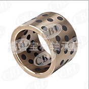 ZHE JIANG JIA SHAN CBL-504 Solid-lubricating Inlaid Bushing HOT SELL