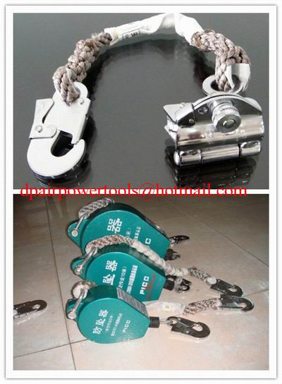 Falling protector with Braking rope type