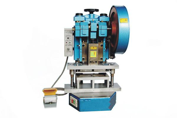 CNJ-D5-2 two dies punching machine